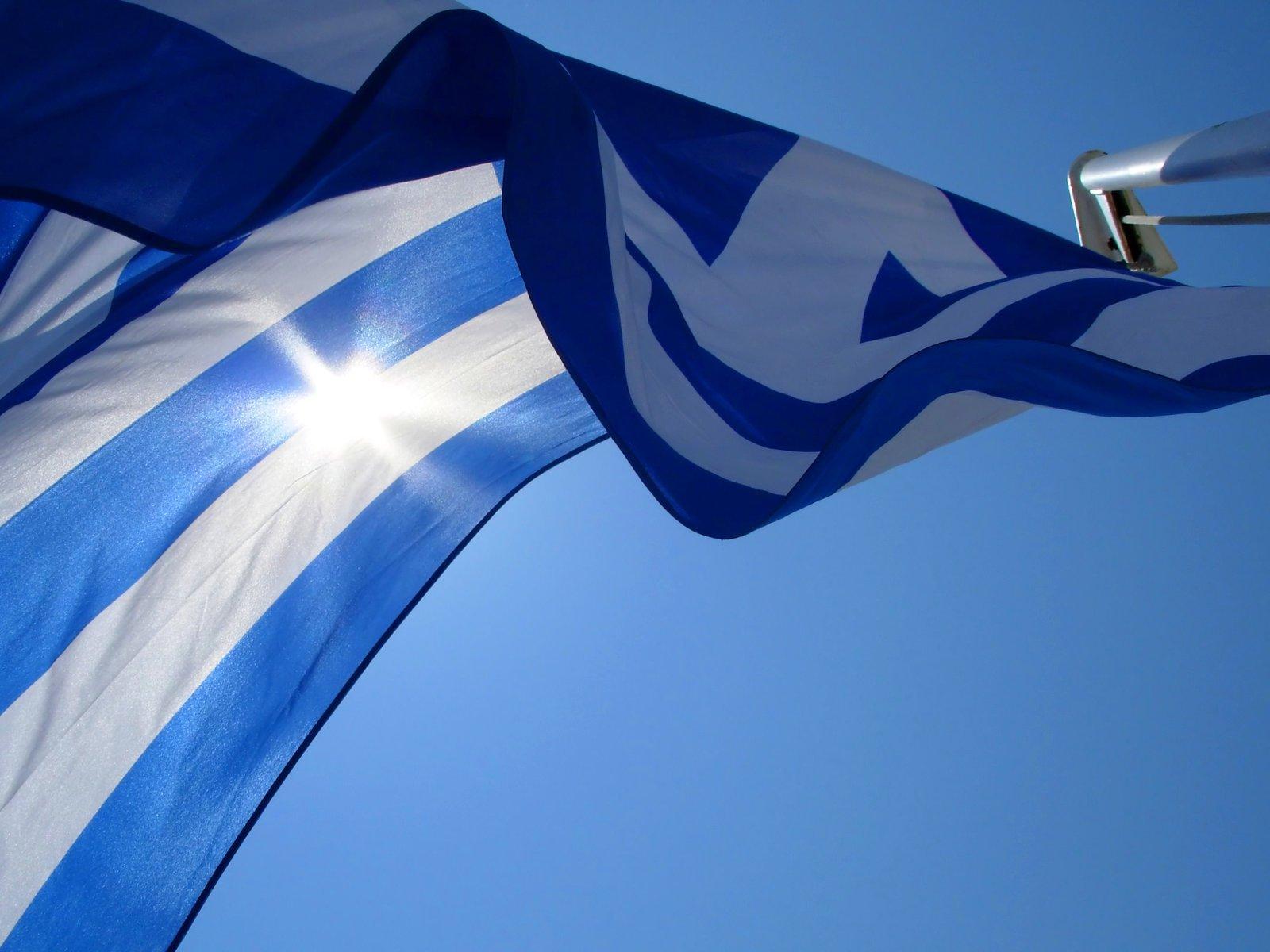 La Grecia tra passato e presente, Est ed Ovest, miti e realtà