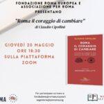 Webinar Letterario – Roma, il coraggio di cambiare